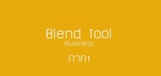 blend in illustrator