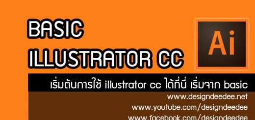 basic illustrator